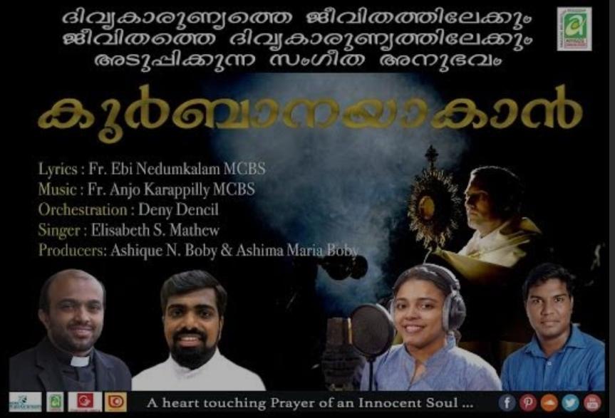 Kurbanayakan | Holy Communion Song | Elisabeth SMathew